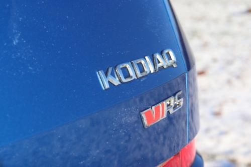 Škoda Kodiaq RS (7)